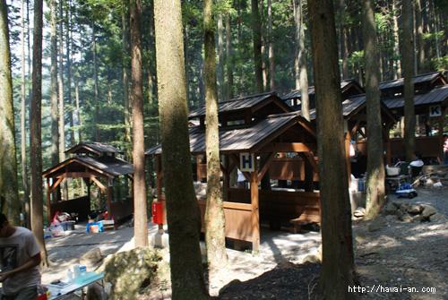 愛知県 くらがり渓谷キャンプ場 の写真g595